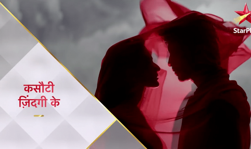 Good news! Erica Fernandes, Hina Khan-starrer 'Kasautii Zindagii Kay 2' to go on air on this date