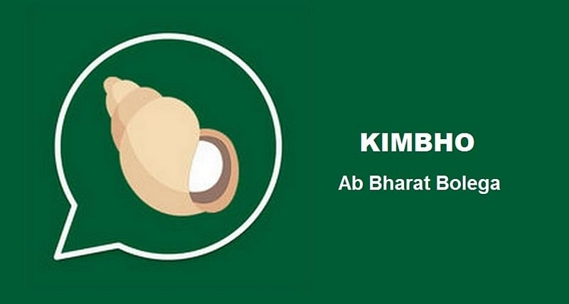 Patanjali brings back Kimbho chat app; official launch on Aug 27