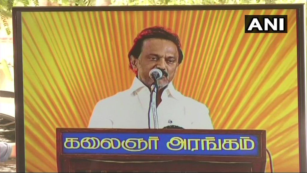 DMK Meet: Amid succession war, Stalin pays tribute to late party chief Karunanidhi