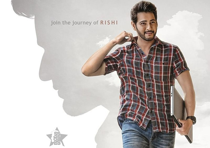 Maharshi teaser: On the occasion of his birthday, Mahesh Babu gives glimpse of Rishi