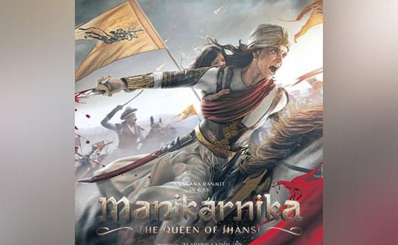 'Manikarnika: The Queen of Jhansi' first look: Kangana Ranaut roars as fierce Rani Laxmibai