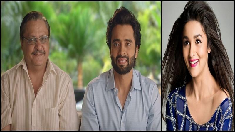 Mitron Teaser Out! Jackky Bhagnani's crazy matrimonial video impresses Alia Bhatt