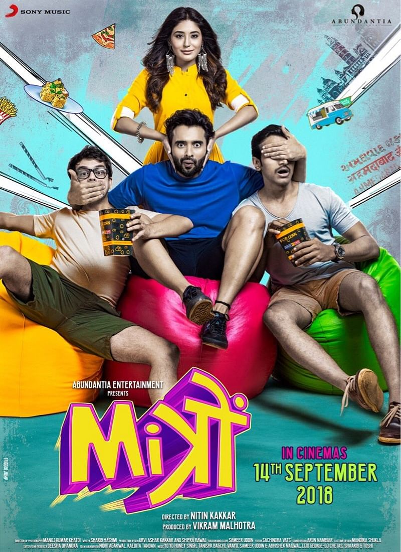 Mitron New Poster: The fun squad is back with another quirky poster