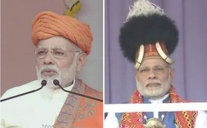 Independence Day 2018: Take a look at 5 colourful headgears donned by PM Narendra Modi over the years