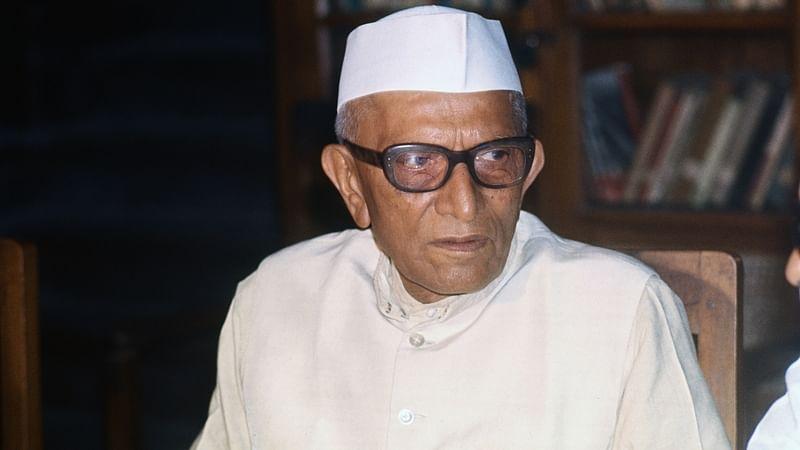 Morarji Desai