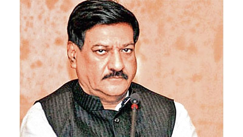 BJP govt turning Aadhaar into surveillance tool, says Chavan