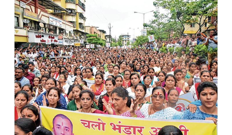 Protest in Nalasopara against Vaibhav Raut's arrest; was accused of planning bomb blasts