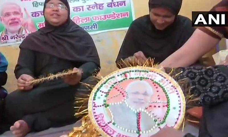 Raksha Bandhan 2018: Women in Varanasi prepare rakhi's for PM Narendra Modi