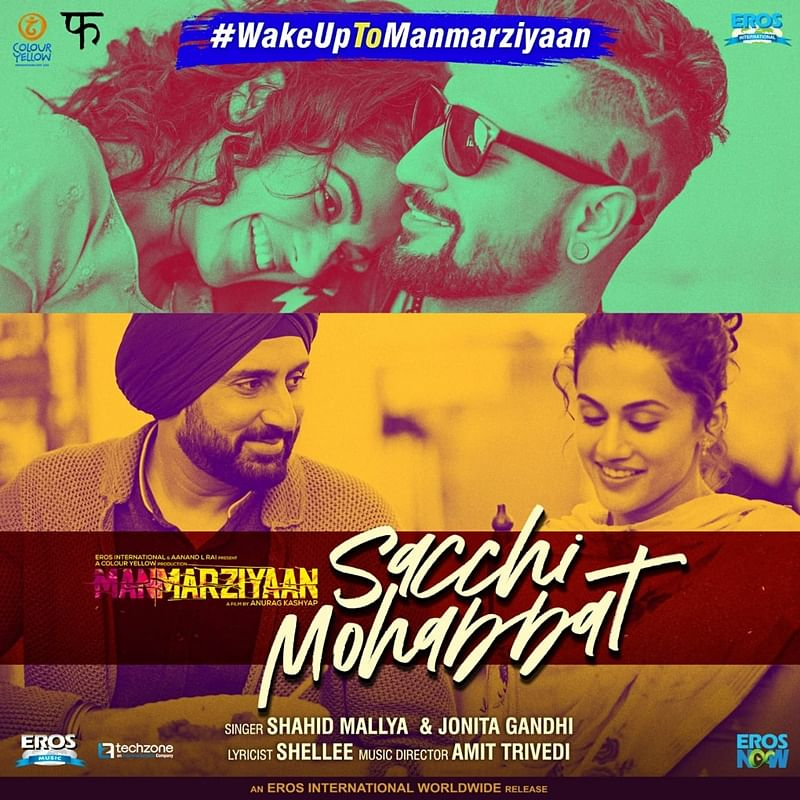 'Manmarziyaan': Taapsee Pannu unveils new lyrical video of song, Sacchi Mohabbat