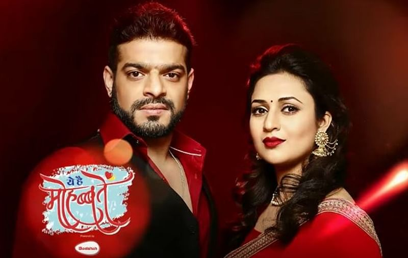Spoiler Alert! Divyanka Tripathi and Karan Patel's 'Yeh Hai Mohabbatein' to have a happy ending, read details
