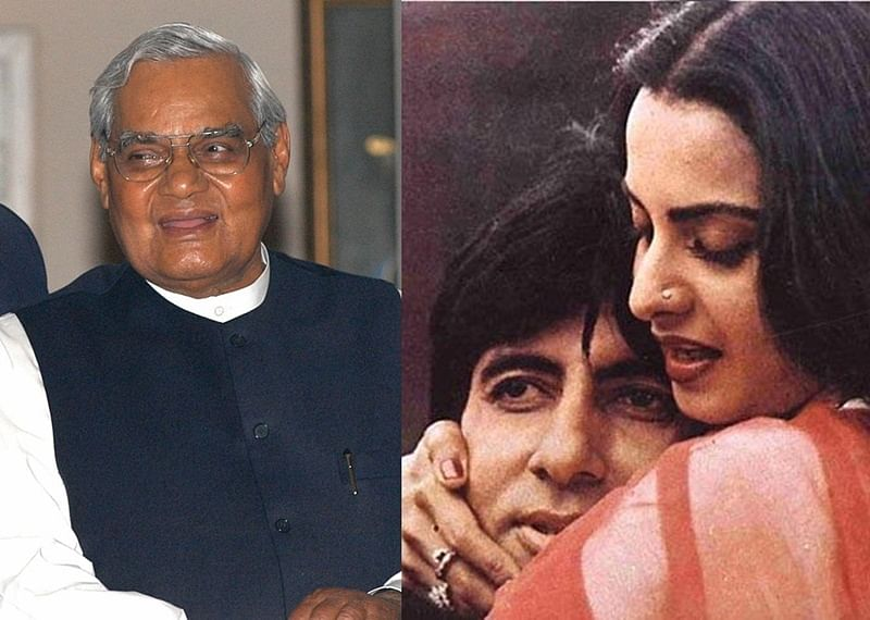 Atal Bihari Vajpayee death anniversary: When the former PM wanted Rekha to contest against Amitabh Bachchan in elections