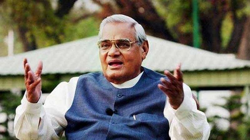 Former PM late Atal Bihari Vajpayee
