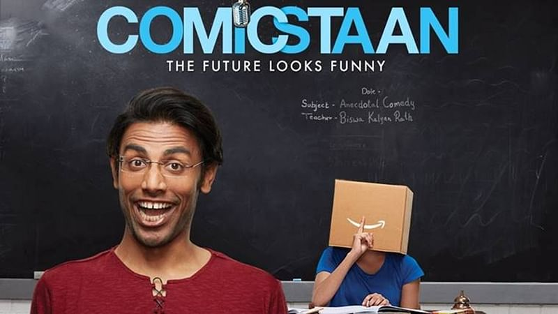 Biswa Kalyan Rath opens up about Comicstaan
