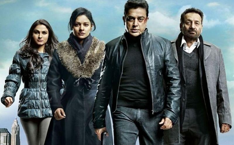 Vishwaroopam 2 movie: Review, Cast, Director