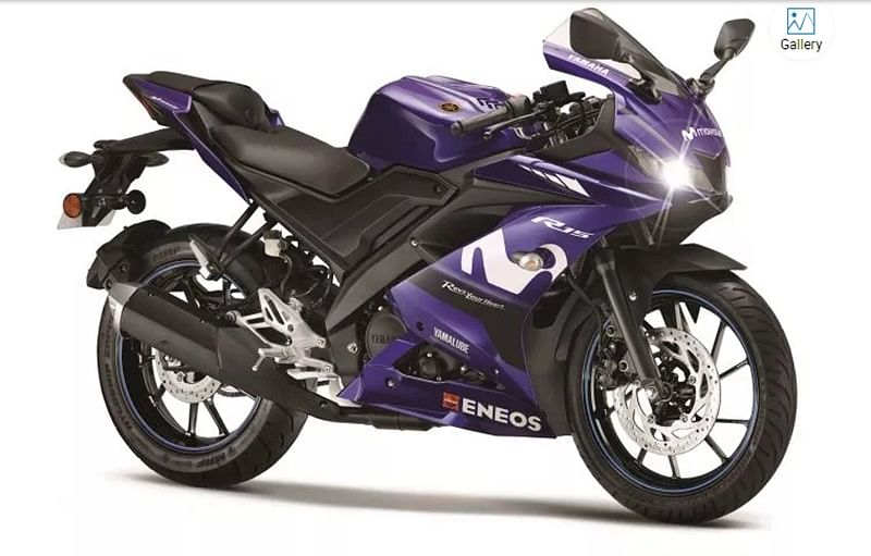 Yamaha YZF-R15 V3.0 MotoGP limited edition launched at Rs 1.3 lakh
