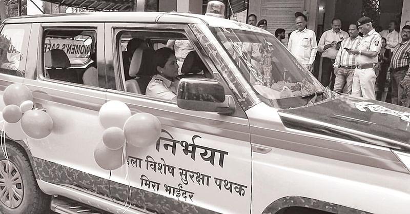 Nirbhaya van to patrol Mira-Bhayandarfor women's safety