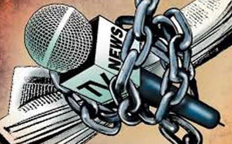 Editors Guild condemns govt's interference in independent functioning of media