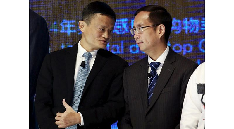 Ma to step down next year, names Zhang as successor