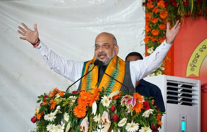 NPAs are results of previous Congress-led govt's misdeeds: Amit Shah