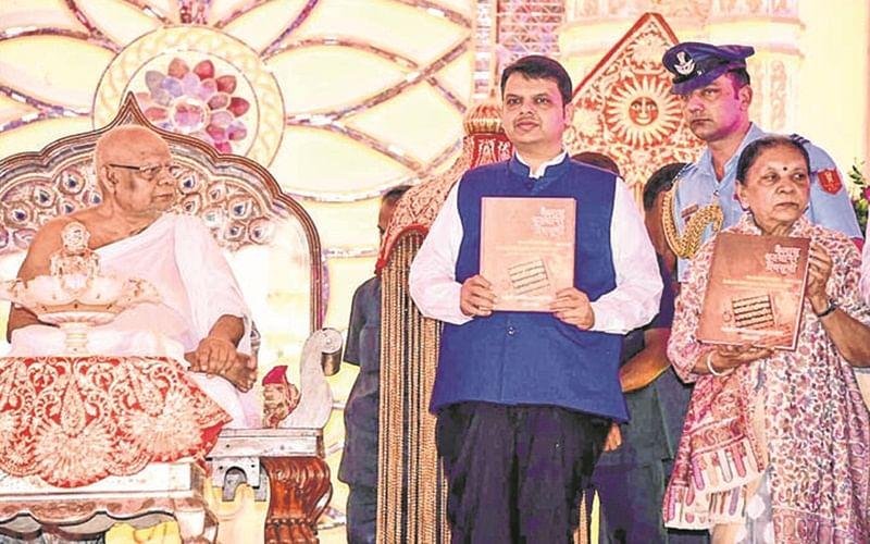 Mumbai: CM Fadnavis hails Jain community's role in nation building