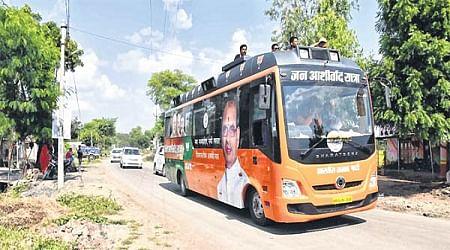 Ujjain: CMShivraj Singh Chouhan prefers to address meetings, avoids meeting people on way