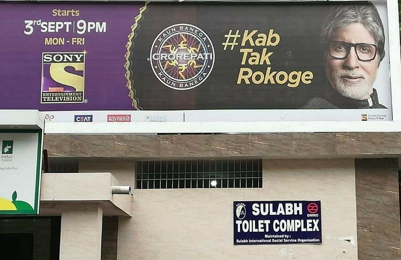 Pasted outside public toilet, KBC 10's poster with 'Kab Tak Rokoge' tagline gets a hilarious twist