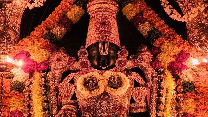 Bangalore companies donate Rs 2 crore to Lord Venkateswara