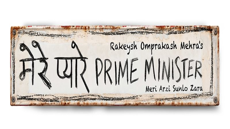 Rakeysh Omprakash Mehra's 'Merey Pyare Prime Minister' is set to release on this date