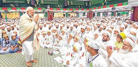 Indore: PM hails Bohras as honest buisnessmen, environment-caring people
