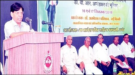 Ujjain: Social revolution started by Dr. Ambedkar will continue for long time, says Dr. Bartuniya