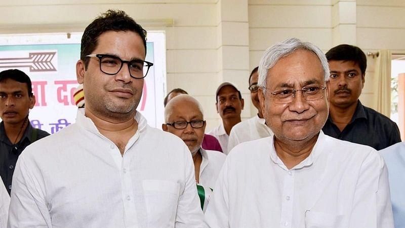 Bihar: 1600 people to join JD (U) in three days under Prashant Kishor's patronage