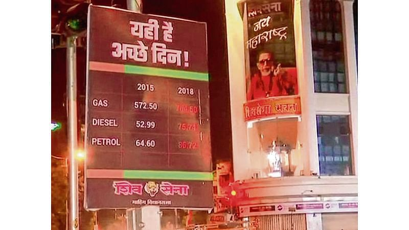 Yuva Sena install posters against fuel price hike