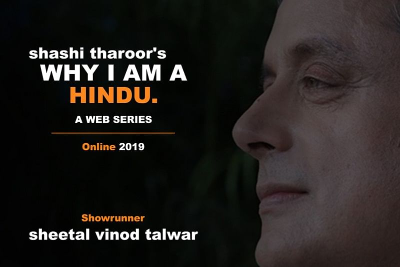 Shashi Tharoor's book 'Why I Am A Hindu' to be made as web series