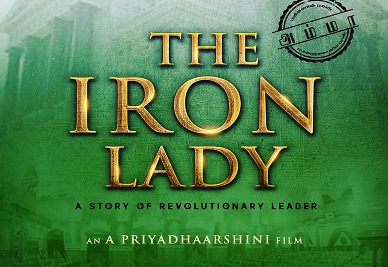Jayalalithaa biopic 'The Iron Lady' title poster out; find out who is playing the protagonist