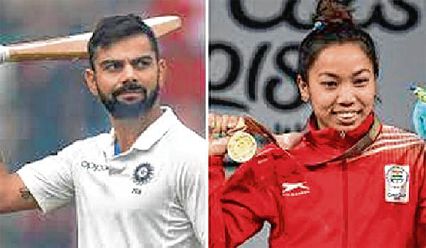 Virat Kohli, Mirabai Chanu to receive Khel Ratna on Sept 25