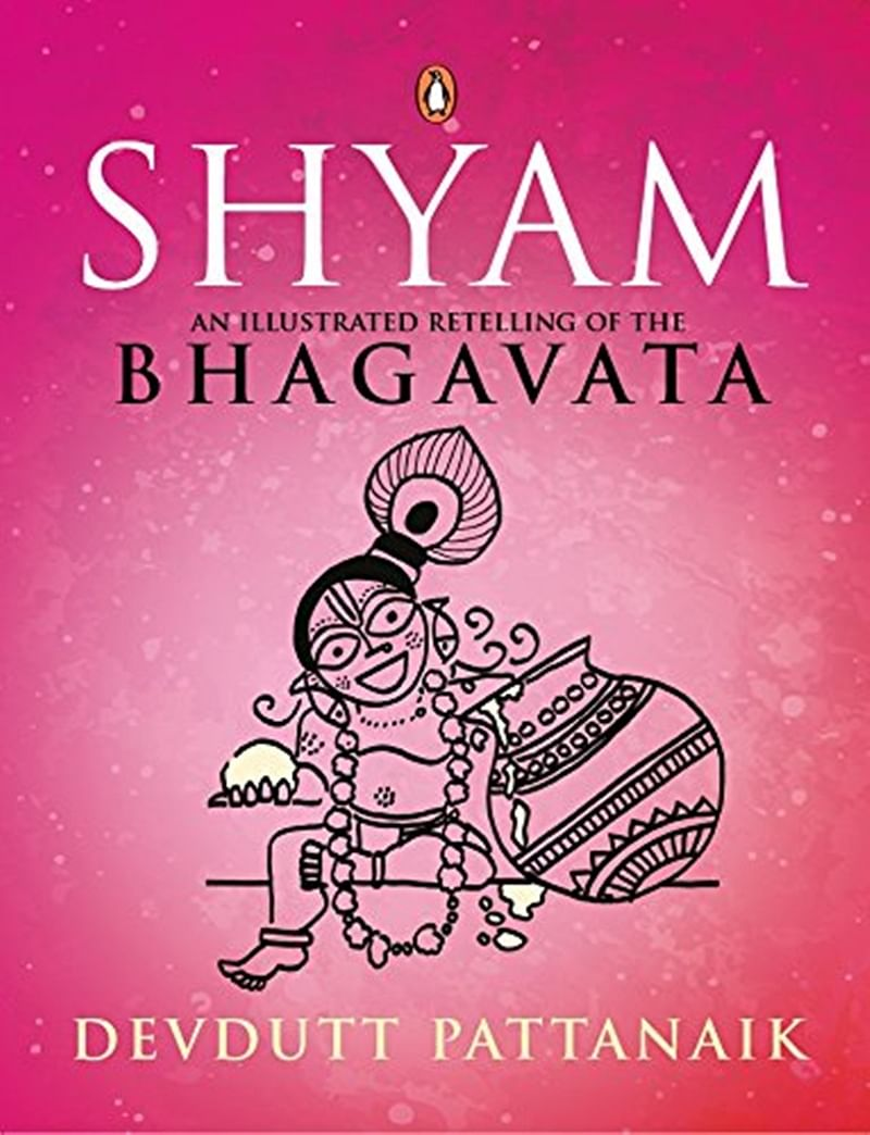 Shyam: An Illustrated Retelling of the Bhagavata by Devdutt Pattanaik-Review