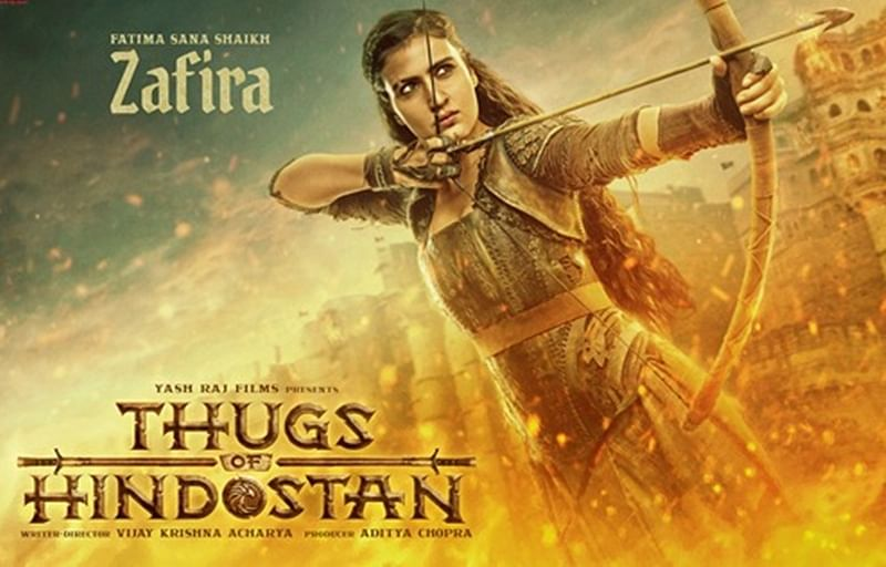 Thugs of Hindostan: Fatima Sana Shaikh as Zafira brings out her daredevil side in this motion poster