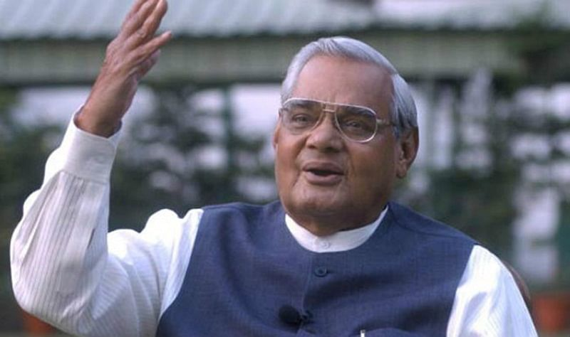 Ujjain: Ex-PM Vajpayee remembered on Good Governance Day