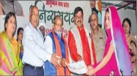 Ujjain: Ayushman Bharat yojana inaugurated