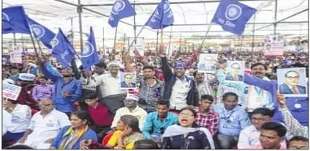 Bhopal: 'We will ensure that no upper caste candidate gets elected'