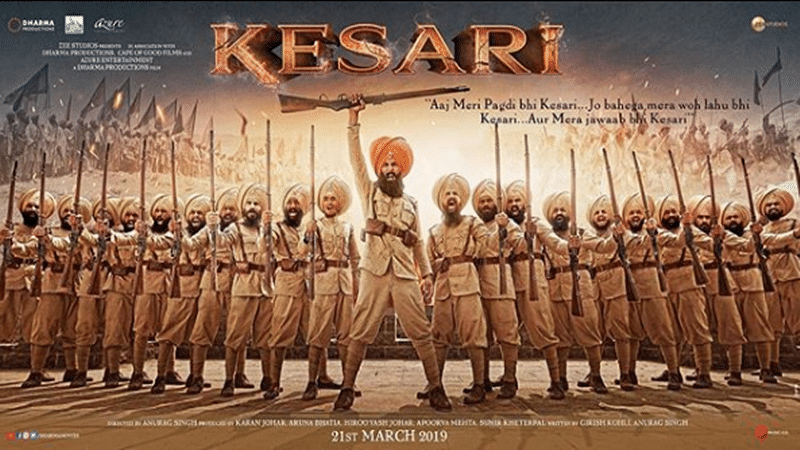 Kesari first look poster: Akshay Kumar's tribute to battle of Saragarhi heroes