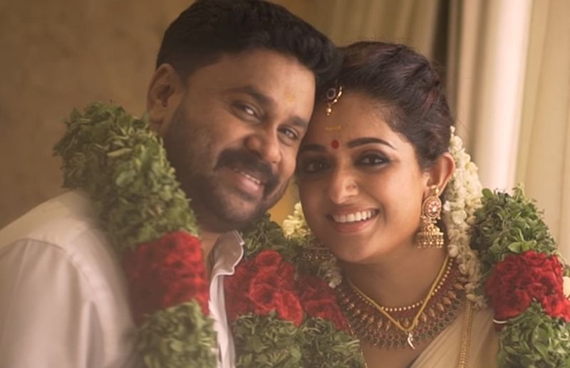 Malayalam actor Dileep and wife Kavya Madhavan expecting first child; Read details inside