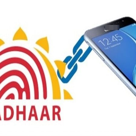 Supreme Court asks Centre if it has any policy in the works to link Aadhaar with social media
