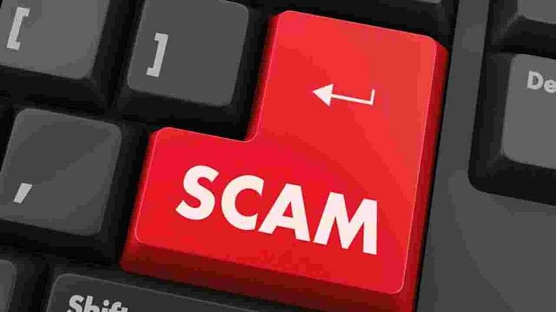 Bhopal: 'Caucus of nearly 40 officials involved in recruitment scam'