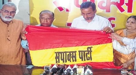 Bhopal: SPAKSS now a political outfit, will contest all assembly seats