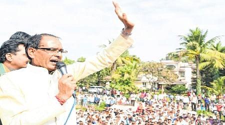 MP Assembly Elections 2018: Congress takes a dig at CM Shivraj Chouhan as Jan Ashirwad Yatra ends