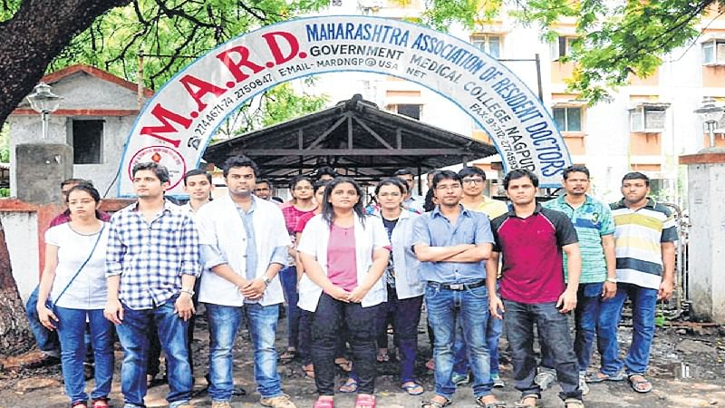 MESMA: Maharashtra government trying to  suppress our voice, alleges MARD