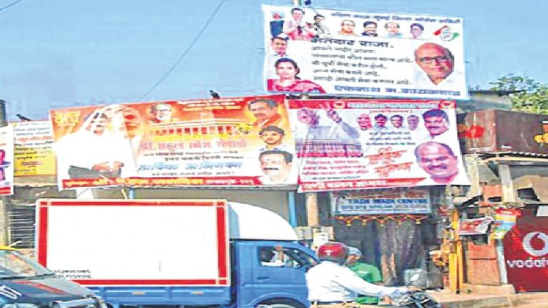 Mumbai: Bombay High Court issues notice to BJP corporator for Illegal hoardings