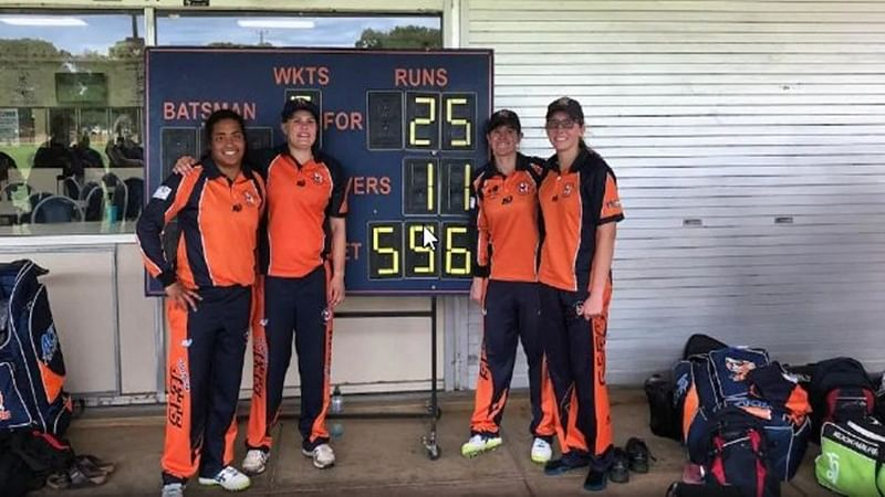 Unbelievable! Australian women's cricket team bags victory by massive 571 runs in 50-over game