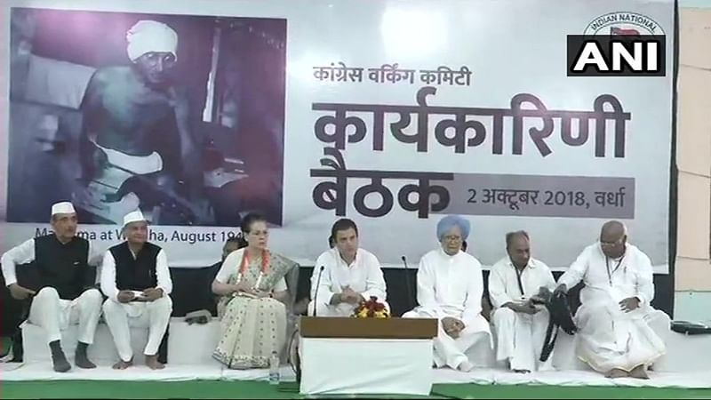 CWC meeting: Congress calls for freedom struggle against Modi govt to combat ideology of 'hate and violence'